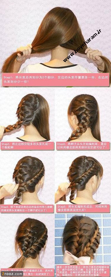 How-To-Do-a-Messy-Side-Bun