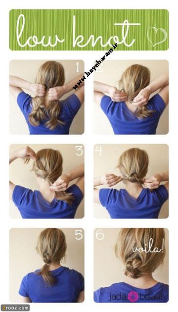 Six-Braid-Crown-Hair-Tutorial
