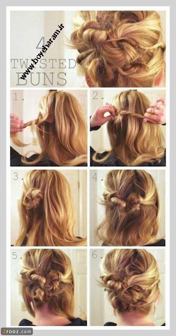 The-Inverted-Bun-Hair-Tutorial