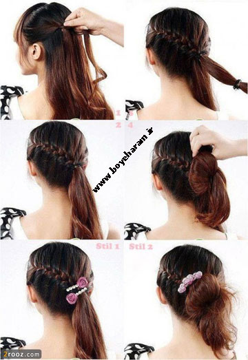 The-Pinned-UpDo-Hairstyle