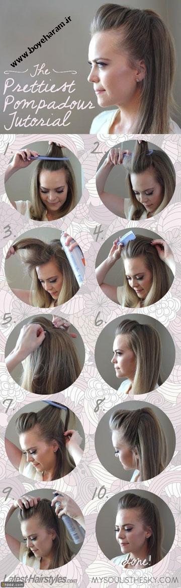 Braid-Updo,bun-and-hair-bow
