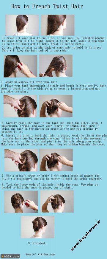 آموزش بستن مدل موی ایتالیایی