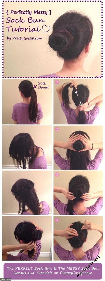 مدل بستن موی سر دخترانه