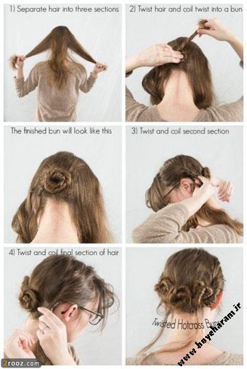 آموزش مدل های بستن مو