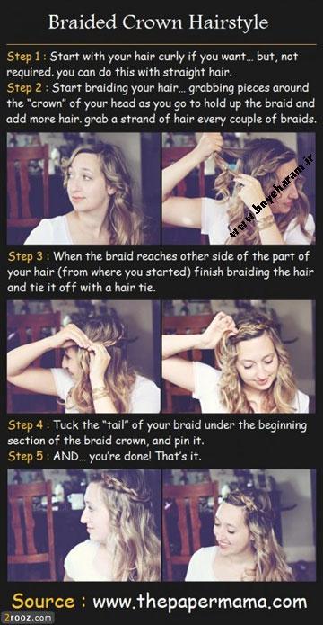 heart-braid