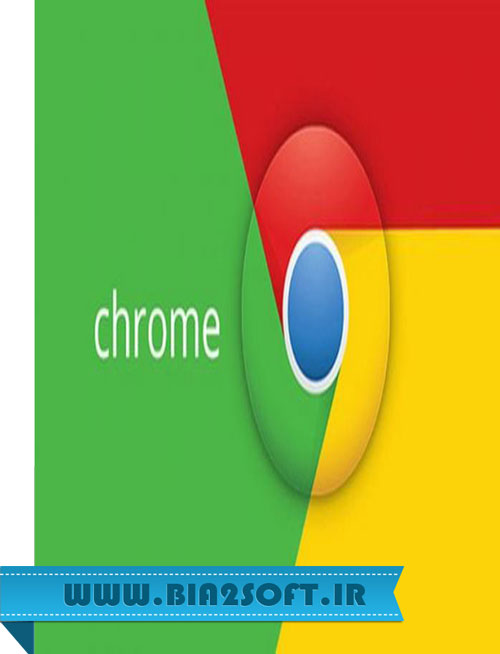 دانلود گوگل کروم Google Chrome 69.0.3497.100 Windows