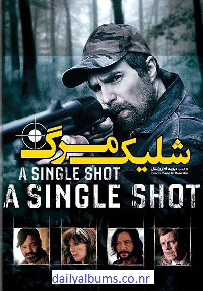 A-Single-Shot.jpg (400×572)