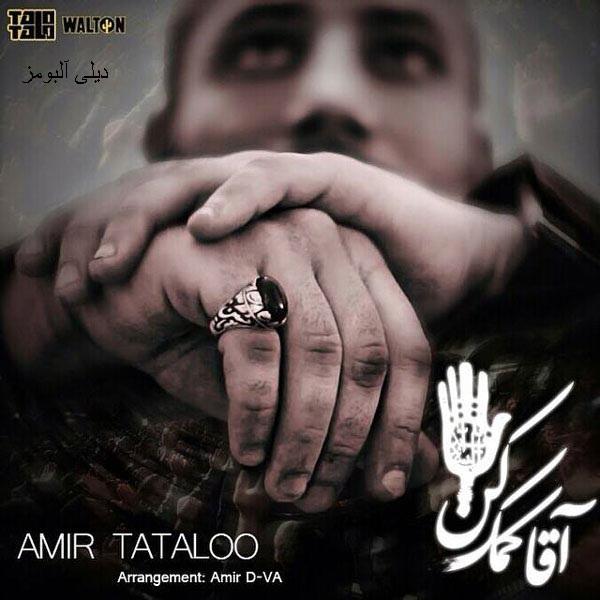 Amir.Tataloo-Agha.Komak.Kon(New.Version).jpg (600×600)