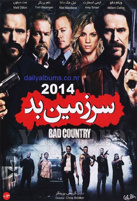 Bad Country.jpg (468×684)
