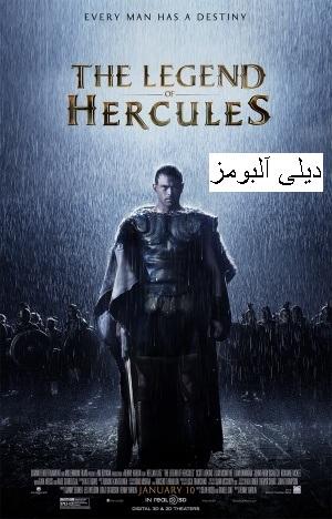 Hercules_(2014_film)_poster.jpg (300×468)