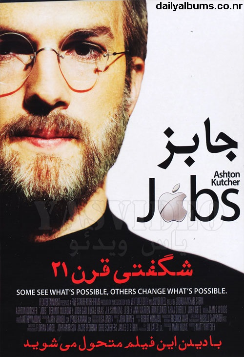 Jobs.jpg (500×731)