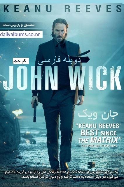 John-Wick-2014-2.jpg (425×638)