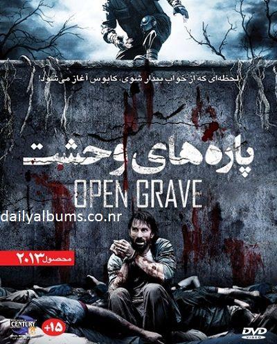 Open-Grave.jpg (400×496)
