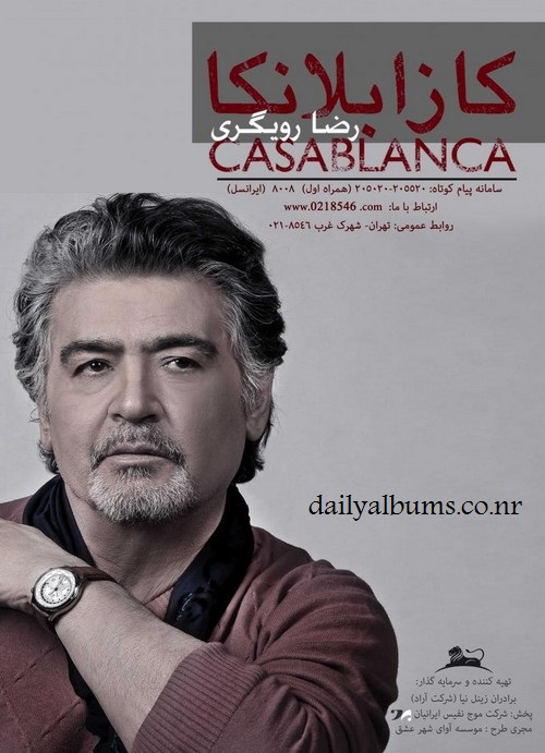 https://rozup.ir/up/dailyalbums/Reza_Rooygari___Casablanca_(Dailyalbums.co.nr).jpg