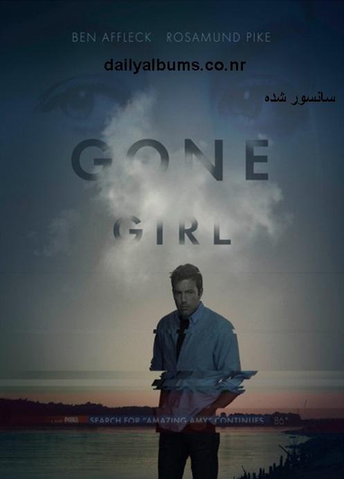 gone_girl.jpg (497×693)