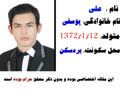https://rozup.ir/up/daneshgah-elm-va-adab-novin/alimaghale.jpg