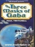 دانلود کتاب سه نقاب گابا