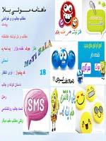 دانلود ماهنامه موتی بلا نسخه مهر 92