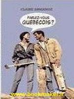 دانلود کتاب Parlez-vous quebecois