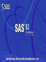 دانلود کتاب آشنایی با نرم افزار sas