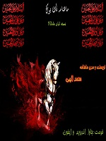 دانلود ماهنامه تک بوک نسخه آبان 92