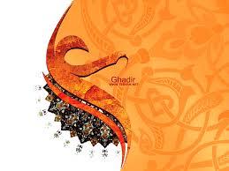 """اس ام اس های تبریک """"عید غدیر"""""""