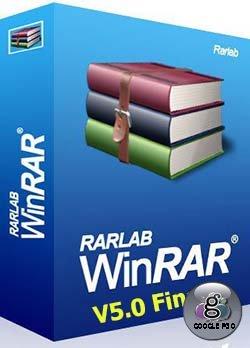 ورژن جدید و نهایی قوی ترین فشرده ساز دنیا -WinRAR 5.0 Final