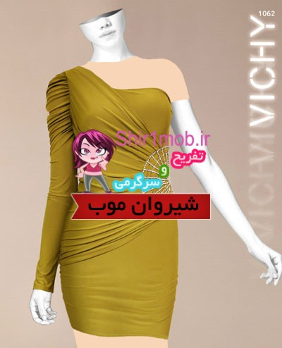مدل های جدید لباس مجلسی کوتاه