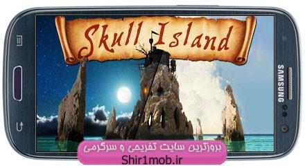 لایو والپیپر جزیره مردگان برای آندروید – Skull Island 3D Live Wallpaper v1.3.0