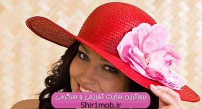 مدل کلاه تابستانه زنانه ۹۲
