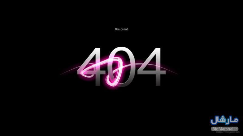 دانلود افزونه دریافت ایمیل خطای 404 در وردپرس