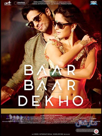 دانلود آهنگ های فیلم هندی Baar Baar Dekho