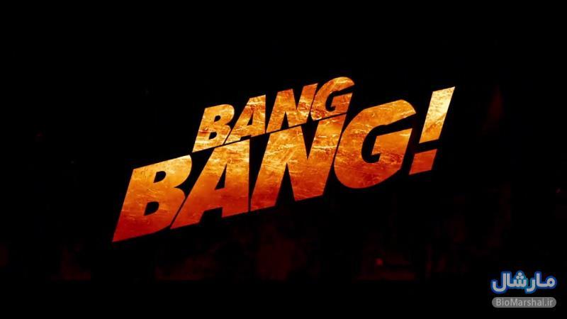 دانلود آهنگ های فیلم هندی Bang Bang