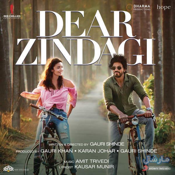 دانلود آهنگ های فیلم هندی Dear Zindagi