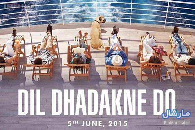 دانلود آهنگ های فیلم هندی Dil Dhadakne Do