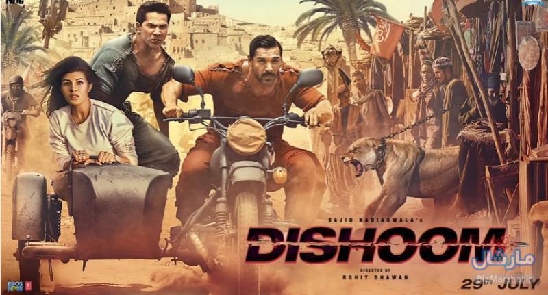 دانلود آهنگ های فیلم هندی Dishoom