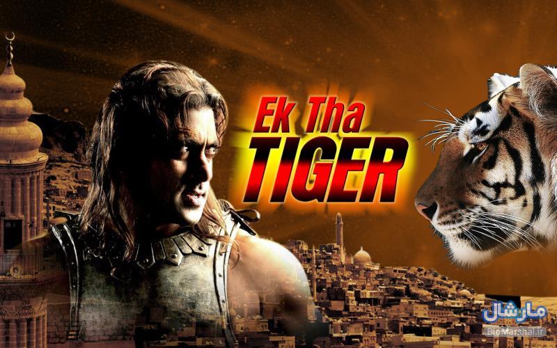 دانلود آهنگ های فیلم هندی Ek Tha Tiger