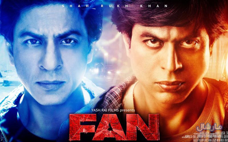 دانلود آهنگ های فیلم هندی Fan