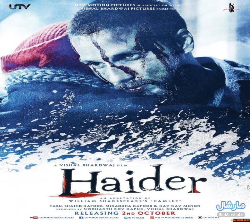 دانلود آهنگ های فیلم هندی Haider