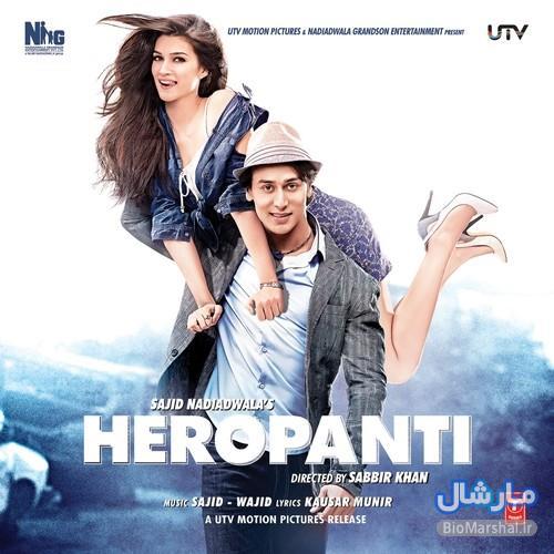 دانلود آهنگ های فیلم هندی Heropanti