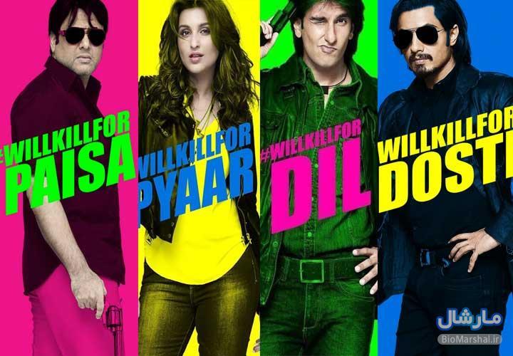 دانلود آهنگ های فیلم هندی Kill Dil