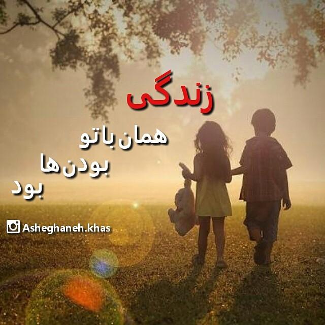 عکس نوشته های عاشقانه و غمگین Love