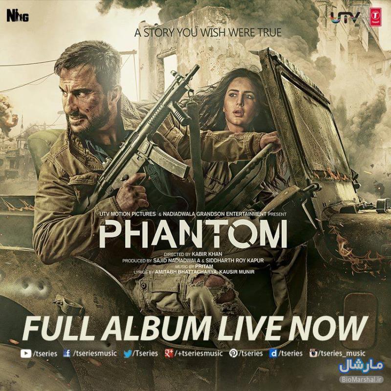 دانلود آهنگ های فیلم هندی Phantom