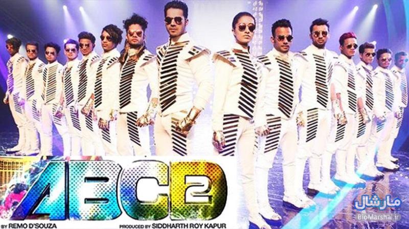 دانلود آهنگ های فیلم هندی ABCD 2