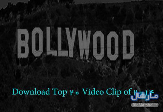 دانلود 20 کلیپ برتر سال 2014 بالیوود