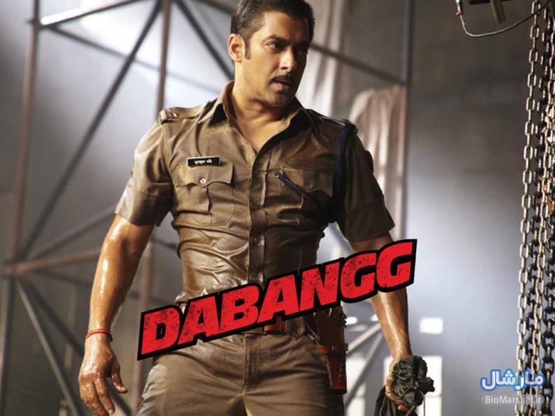 دانلود آهنگ های فیلم هندی Dabangg