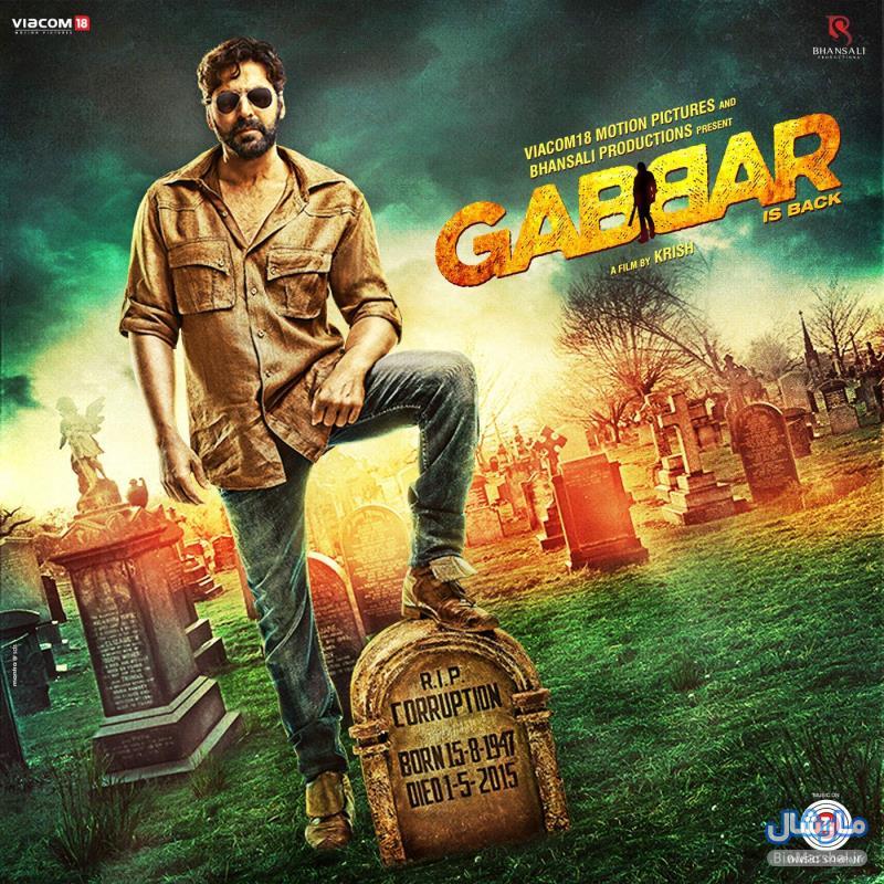 دانلود فیلم هندی Gabbar is Back 2015 با لینک مستقیم