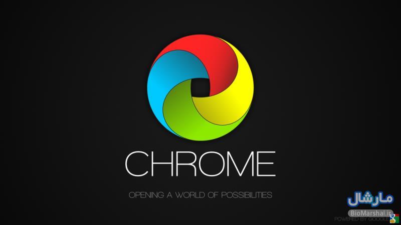 دانلود نسخه جدید مرورگر گوگل کروم برای کامپیوتر و اندروید