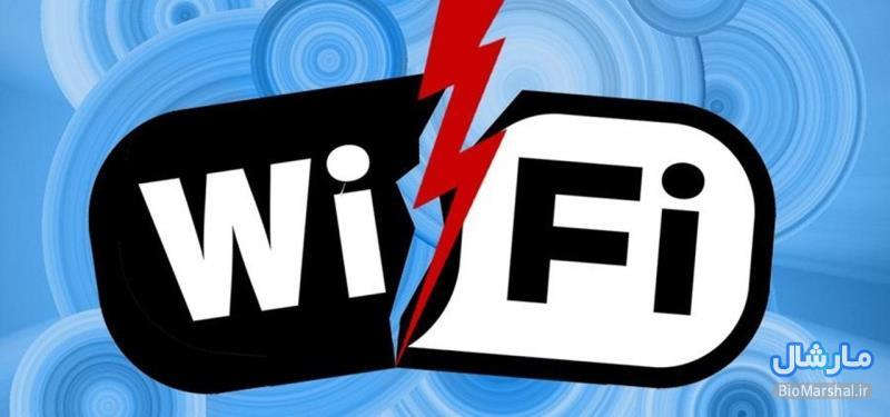 دانلود رایگان نرم افزار و آموزش هک وای فای WiFi