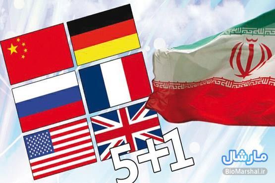 توافق هسته ای میان ایران و 1+5 بعد از دو سال مذاکرات فشرده